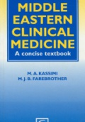 Middle Eastern Clinical Medicine