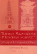 Eastern Magnificience & European Ingenuity. Clocks of Late Imperial China