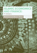 Islamic Economics and Finance: A Glossary